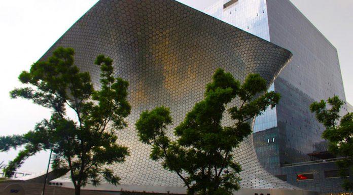 mexico-museum
