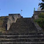 Guadaloupe Steps